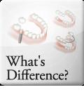 ブリッジ・入れ歯との違い